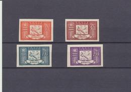 1946 AERIENS N° 15 à 18 SERIE NON DENTELEE - Monaco