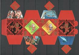 Tonga 2017; China Year Of The Sheep; Fauna & Animals, Mammals; MNH, Neuf**, Postfrisch; CV 48 Euro; - Tonga (1970-...)