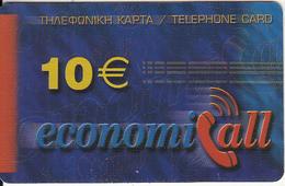 GREECE - EconomiCall, Petroulakis Prepaid Card 10 Euro, Used - Griechenland