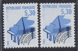 N° 222 Et 222a  Année 1992, Les Instruments De Musique, Valeur Faciale 2 X 5,30 F - Vorausentwertungen