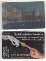 GREECE - Thessaloniki(3D Card), Card Collect 2002, Exhibition In Thessaloniki, Tirage 1800, 12/01, Mint - Griechenland