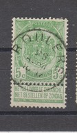 COB 56 Oblitération Centrale ROULERS - 1893-1907 Coat Of Arms