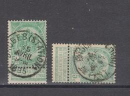COB 56 Oblitération Centrale BRUGES Station + Station Départ - 1893-1907 Coat Of Arms