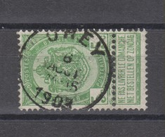 COB 56 Oblitération Centrale OHEY - 1893-1907 Coat Of Arms