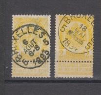 COB 54 Oblitération Centrale BRUXELLES 5 Un Avec Heure Barrée - 1893-1907 Coat Of Arms