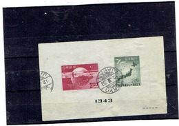 JAPON BLOC 26 COTE 11,50€ - 1926-89 Emperor Hirohito (Showa Era)