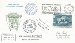 """TAAF -Port Aux Français-Kerguelen: Lettre """"Marion-Dufresne"""" Avec Poste Aérienne N°79 L'Erebus + OMEC SECAP Du 13/01/1984 - Storia Postale"""
