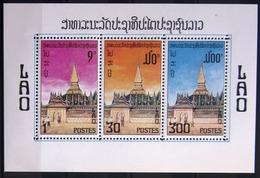 LAOS                            B.F 50/51                       NEUF** - Laos