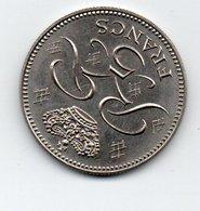 Principato Di Monaco  5 Franchi (1974) - [ 2] 1946-… : Républic
