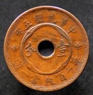 1 FEN 1916 CHINE / CHINA - Tianjin - China