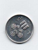 Repubblica Di San Marino  Cinque Lire (1987) - [ 2] 1946-… : Repubblica