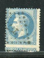 Rare N° 29 - Piquage à Cheval - Cachet PC Du GC 2777 ( Pamiers - Ariège ) - 1863-1870 Napoléon III Con Laureles