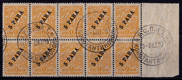 BLOC De 10 TIMBRES LEVANT / BLOCK Of 10 STAMPS LEVANT - CANCELLATION :  R.O.P.I.T. / CONSTANTINOPLE - 3 OKT 1909 (ad400) - Turkish Empire