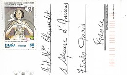ESPAGNE 1995 IV ème Conférence Mondiale Condition Féminine Sur Carte Postale De Ténérife En 1995 - 1991-00 Lettres