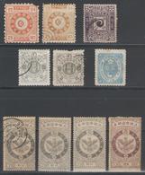 COREE (royaume/empire):  LOT De 10 Timbres Neufs Ou Oblitérés       - Cote 150€ - - Corea (...-1945)