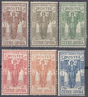 OLTRE GIUBA, COLONIA ITALIANA - 1927 - Serie Completa Di 6 Valori Nuovi MNH: Yvert 36/41. - Oltre Giuba