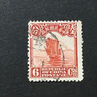 ◆◆◆CHINA 1923-33 2nd Peking Print Junk Series  6C USED  AA5508 - 1912-1949 Republic