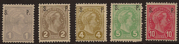 LUXEMBOURG 1898 1 - 10c Official SG O213/7 HM VH61 - Service