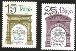 V) 1982 POLAND, CRACOW MONUMENTS RESTORATION, DEANERY PORTAL LAW COLLEGE PORTAL, MNH - 1944-.... Republic