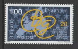 BULGARIA 2012 Membership Of The Council Of Europe: Single Stamp UM/MNH - Nuovi