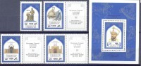 2015. Uzbekistan,  OP New Values On Mich.46/49 + Bl.4, 4v + S/s, Mint/** - Uzbekistan