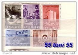 1949    Socialist Construction   5v.-MNH  Bulgaria / Bulgarie - 1945-59 République Populaire