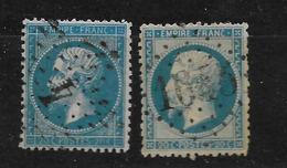 N°22, 2 Très Belles Nuances Bien Distinctes, Et Superbes Oblitérations - 1862 Napoléon III.