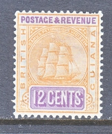 British Guiana  177   *  Wmk.  3 - British Guiana (...-1966)