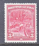 British Guiana  212 B  Perf.  12 1/2 X 13 1/2   *  Wmk.  4 - British Guiana (...-1966)