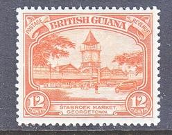 British Guiana  215   *  Wmk.  4 - British Guiana (...-1966)