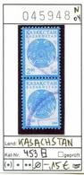 Kasachstan - Kazakhstan - Michel 453 Im Paar / Pair - Oo Oblit. Used Gebruikt - - Kasachstan