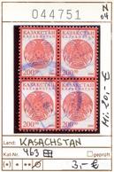 Kasachstan - Kazakhstan - Michel 463 Im Viererblock - Oo Oblit. Used Gebruikt - - Kasachstan