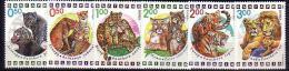 1992 Fauna W.ANIMALS - FELINES  6 V.- MNH  BULGARIA  / Bulgarie - Bulgarie