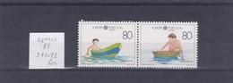 Açores 1989 391-92 ** Se Tenant Europa Jeux Enfants Barque Bateau - Azores