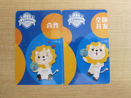 Walmonos Basketball Club Card,lions Play Basket, Two Different - Schede Telefoniche