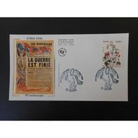 FDC Soie - 70e Anniversaire Du 8 Mai 1945, Oblit 7/5/2015 Reims - FDC