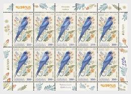 Armenia 2019 Sheetlet MNH Europa National Birds Bird  Barn Swallow (Hirundo Rustica) Oiseaux Oiseau - Espacio