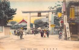 Japan  Japon Osaka  Tennoji Temple  天王寺  寺院   M 1452 - Osaka