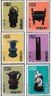 Ref. 605665 * MNH * - FORMOSA. 1961. ARTISTIC TREASURES OF CHINA . TESOROS ARTISTICOS DE CHINA - 1945-... Republiek China