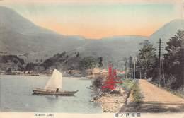 Japan  Japon  Hakone Lake  箱根 湖     M 1458 - Osaka