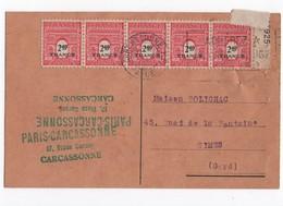 Arc De Triomphe - 1945 - 2.40 Rose -  Bande De 5 Oblitérée, Sur Document - Yvert N° 710 - 1944-45 Triumphbogen