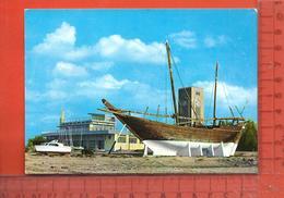 CPM  KOWEIT : Historical Dhow In Shuwaikh Secondary - Kuwait