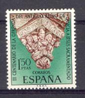 Spain 1969 - Ofrenda A Jesus Sacramentado Ed 1926 (**) - 1961-70 Nuevos & Fijasellos