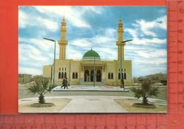 CPM  KOWEIT : Marghab Mosque, Abdulhah Mubarak Street - Koweït