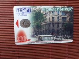 Phonecard Rusland Used - Russie