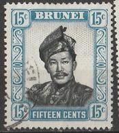 PIA - BRUNEI - 1952 : Uso Corrente : Sultano Omar Ali Saifuddin - (Yv 92) - Brunei (1984-...)