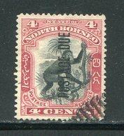 BORNEO DU NORD- Taxe Y&T N°12- Oblitéré - Borneo Septentrional (...-1963)
