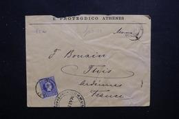 GRECE - Enveloppe Commerciale De Athènes Pour La France En 1889, Affranchissement Plaisant - L 48439 - 1886-1901 Small Hermes Heads