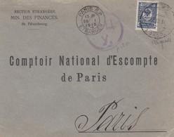 LETTRE RUSSIE. DEVANT. FRONT COVER RUSSIA. 27 12 1914. ST PETERSBOURG POUR PARIS. CENSURE RUSSE - Briefe U. Dokumente