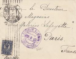 LETTRE RUSSIE. DEVANT. FRONT COVER RUSSIA. 12 9 1915. KIEV POUR PARIS. CENSURE RUSSE - Briefe U. Dokumente